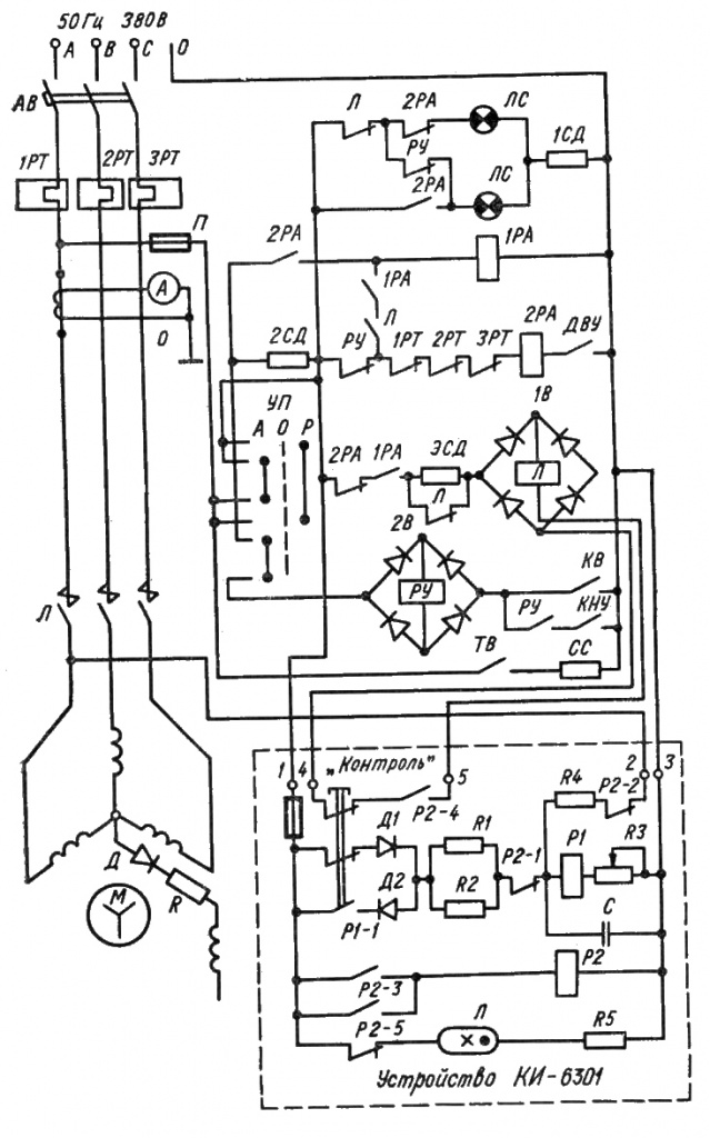 Схема устройства КИ-6301 и его